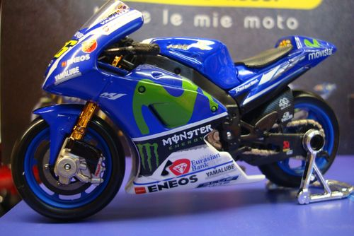 2016 Yamaha YZR M 1 Factory Racing 2016